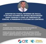Artigo de auditor do TCMGO fará parte de livro a ser lançado no 2º CITC